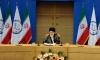 Иран: Атомната бомба е грях