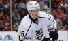 САЩ може да депортира руски хокеист