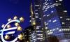 Пореден опит за спасение на еврото