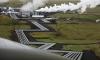 Революционно: В Исландия превръщат въгледордния диоксид в камък
