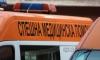 Мъж загина в катастрофа на пътя София - Варна
