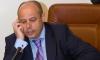 Готвят арест за енергийния министър на Украйна