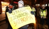 Шествие за Пирин на 26 февруари