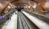 Без трети лъч на метрото засега