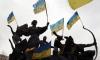 Опозицията в Киев постави 3 условия за преговори с властта