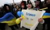 Само 41% от жителите на Крим искали присъединяване към Русия