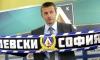 Йоканович вече не е треньор на Левски