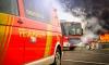 Пламъци в Берлин! Трима загинаха при пожар в сауна