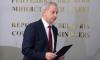 Герджиков: Решението за Пирин не е окончателно