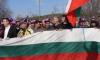 Металурзите от Кърджали подновяват протестите