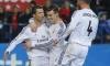 Реал Мадрид е новият клубен шампион на Европа