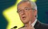 ЕС избра Юнкер за новия председател на ЕК