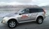 Арктически тест на Great Wall Hover - 11