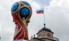 Какъв ще бъде талисманът на световното в Русия?