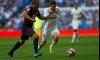 Реал (Мадрид) с нова грешна стъпка в шампионата
