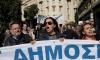 Препоръка към българските граждани, пътуващи за Гърция
