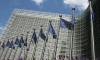 ЕК си връща 426 млн. евро, неправилно похарчени за селско стопанство
