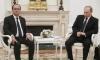 Путин отменивизитата си в Париж