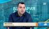 Иван Бонев: Тепърва ще ескалират такива конфликти като в Харманли