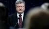 Порошенко обсъди с Тилърсън ескалацията в Донбас