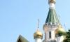 Руската църква не си иска имотите у нас