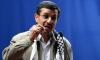 Ахмадинеджад: Израел е злокачествен тумор