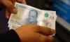 Мистериозна жена дари 50 000 паунда за благотворителност