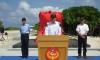 Тайван с дългогодишна програма за развитие на о.Тайпинг