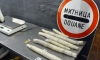 Близо 2 кг. хероин задържаха митничарите на Гюешево