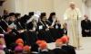 Папата призна греховете на християнството