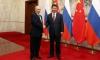 """Руски газ потича към Китай и по """"западния маршрут"""""""