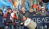 """ВМРО и """"България без цензура"""" започват преговори"""