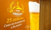 Новите тенденции при консумиране на бира