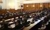 БСП и ГЕРБ се скараха в парламента за евросредствата