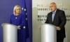 Крецу и Борисов откриват Конференция за кохезионната политика