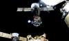 След пет месеца в космоса – успешно кацане в Казахстан