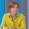 Боряна Димитровa