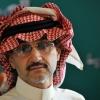 Алуалид бин Талал ас Сауд